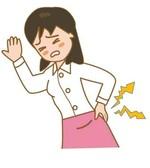 ぎっくり腰治療の前に応急処置を!荻窪でもぎっくり腰が流行中
