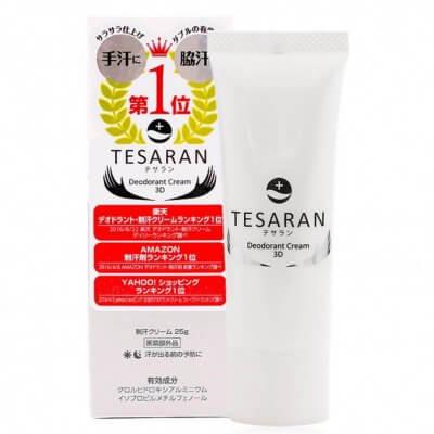 テサラン商品