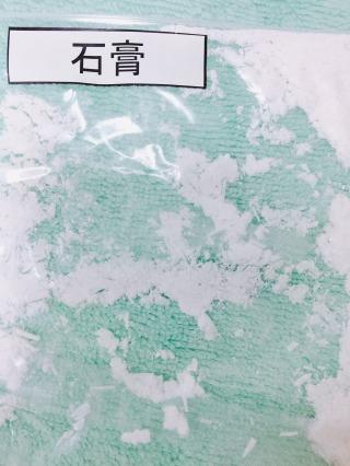 石膏(セッコウ)画像