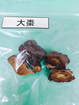 大棗(たいそう)