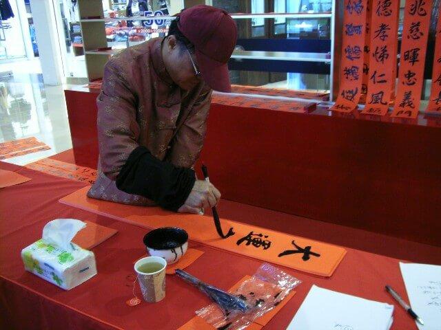 台湾旅行記春節祭