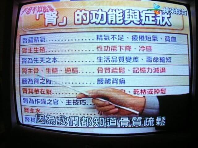 台湾台北はケーブルテレビ